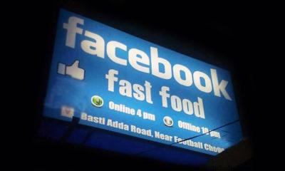 facebook privacy cafe