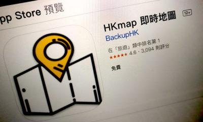 apple hkmap