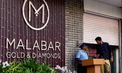 malabar gold and diamond